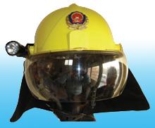 新型消防头盔