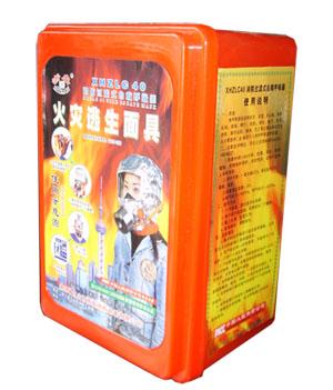 重庆消防过滤式自救呼吸器