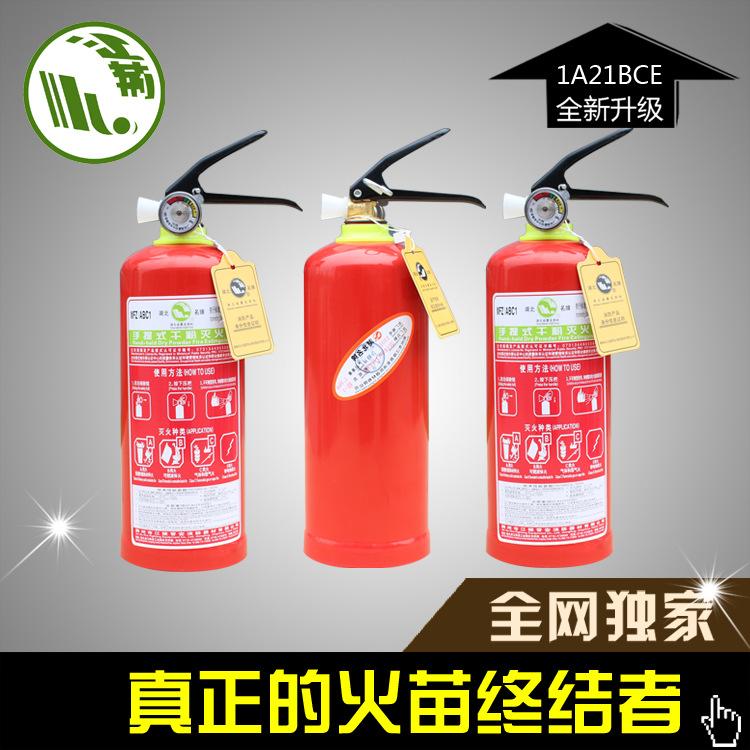 重庆手提式干粉灭火器