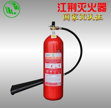 5公斤二氧化碳灭火器