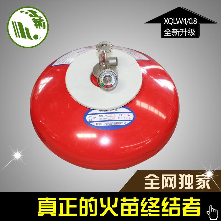 悬挂式六氟丙烷定温自动灭火装置8kg