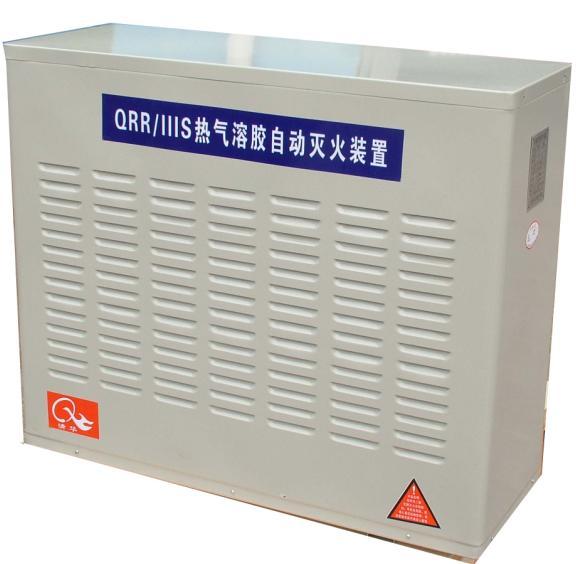 S型气溶胶自动灭火装置